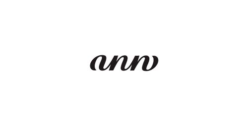ann ambigram
