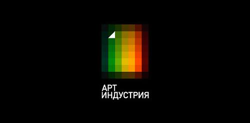 АРТ ИНДУСТРИЯ