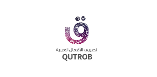 Qutrob
