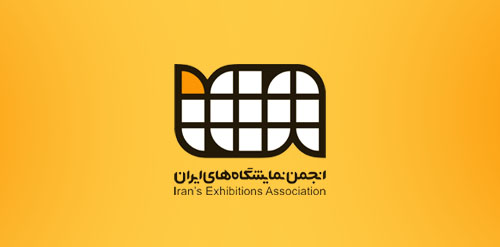 Iran's Exhibition Association