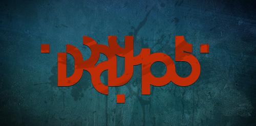 dray-105