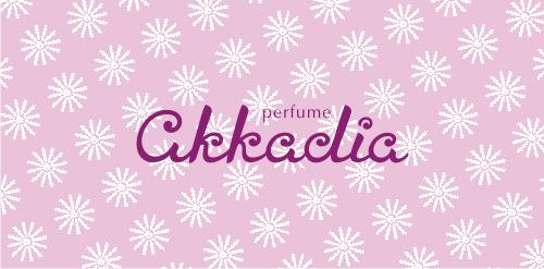 Akkadia 1