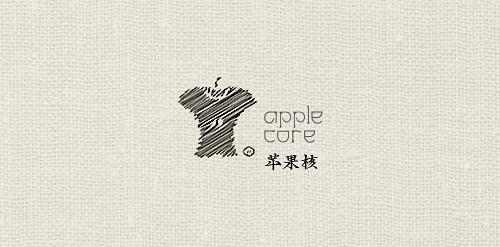 蘋果核·休閒装