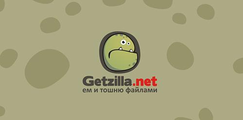 Getzilla