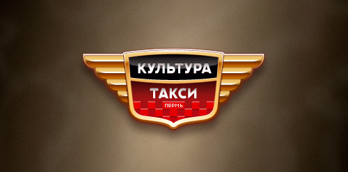 «Такси Культура» (Culture Taxi)