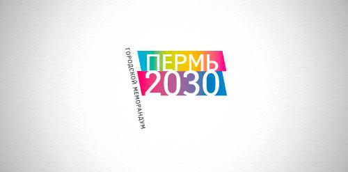 Perm 2030 – City Memorandum