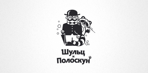 «Шульц и Полоскун» (Schulz & Raccoon)