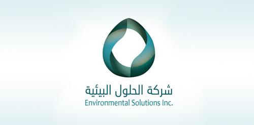 Environmental Solution