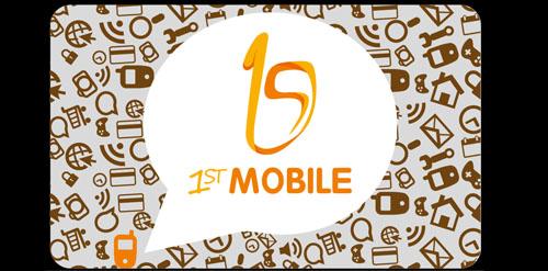 1st mobile logo