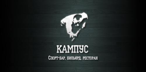 CAMPUS SPORT-BAR