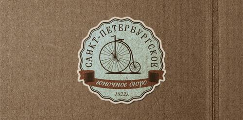 St. Petersburg race Bureau