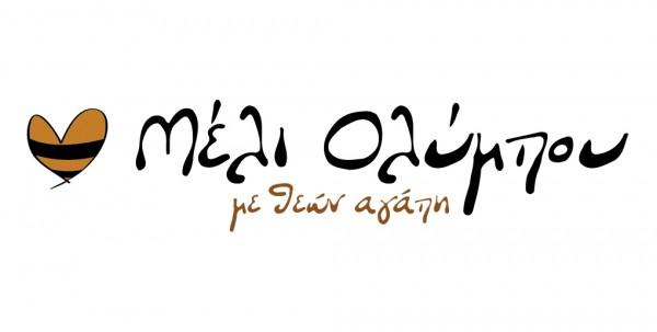 Olympus Honey