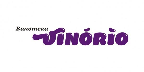 Винорио