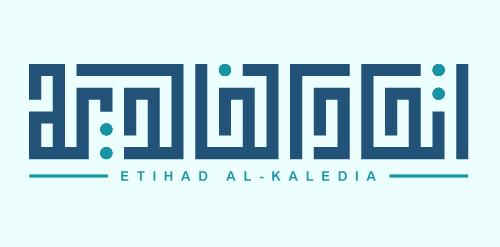 ETIHAD AL KHALDIAH