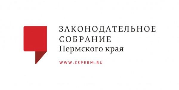 Законодательное Собрание Пермского края