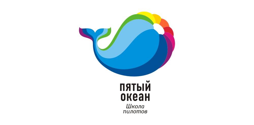 Пятый океан logo