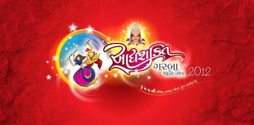 Adhyashakti Garba Mahotsav