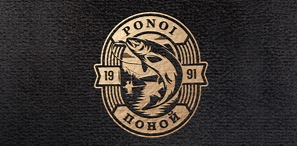 Ponoi River Co.