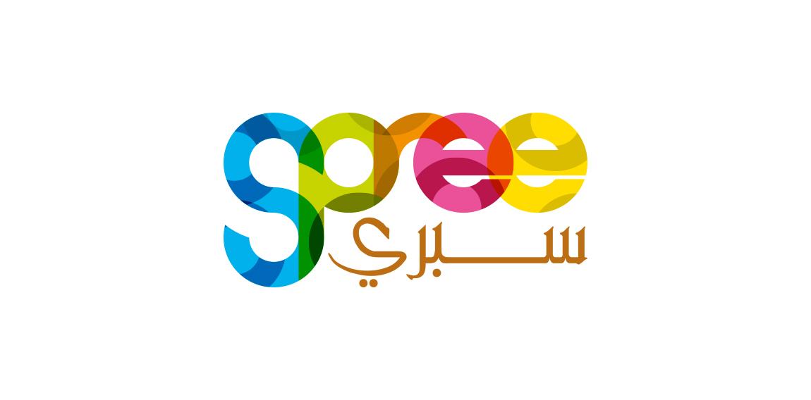 Spree