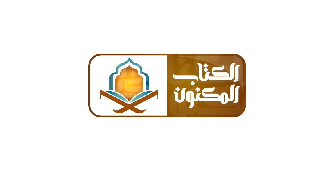 Al-Ktab Al-Maknon