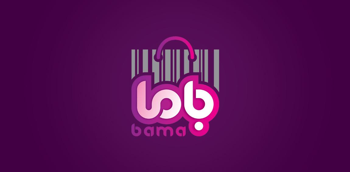 Bama Chain Store