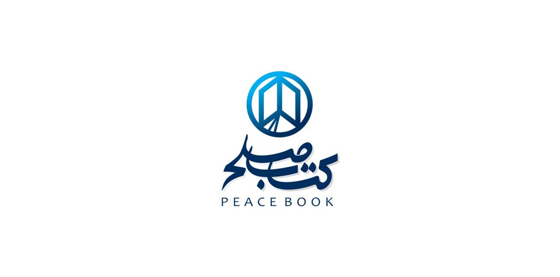 Peacebook book store