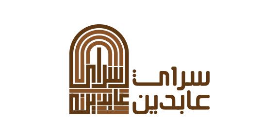 Saray Abdin