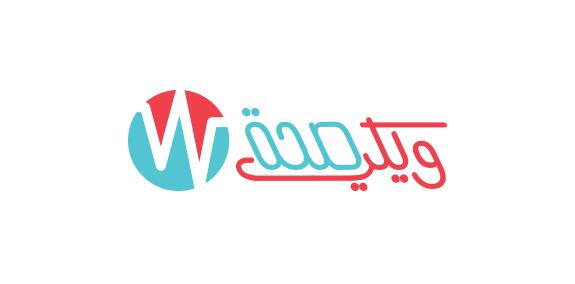 Wiki Seha